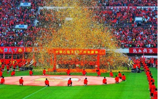 恒大集团否认破产重组,名记:恒大旗下的广州足球大概率不会解散