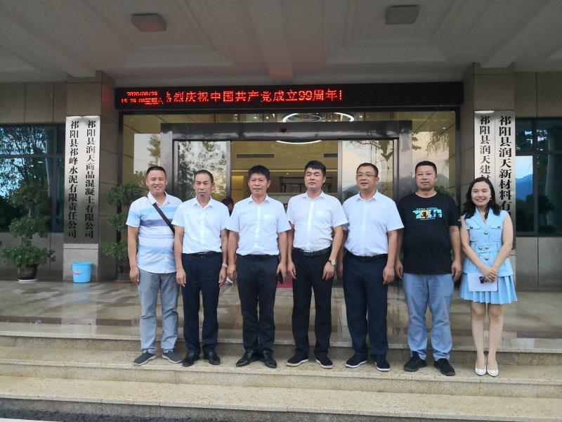 湖南润天实业有限公司爱心捐赠回馈家乡