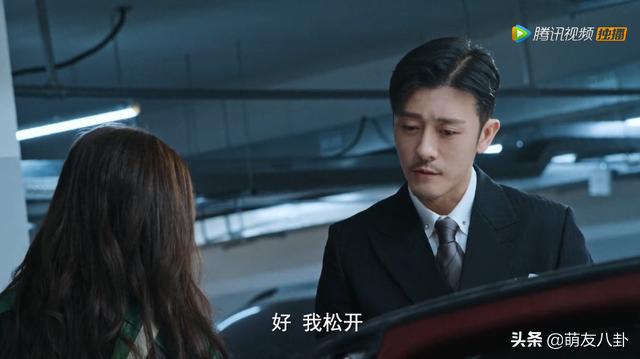 《我喜欢你》林雨申、赵露思蓄谋已久的爱情,首集到处都是BUG
