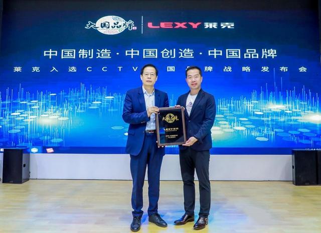 """""""CCTV大国品牌""""加持,莱克征战新时代的战略,正在拉开帷幕"""