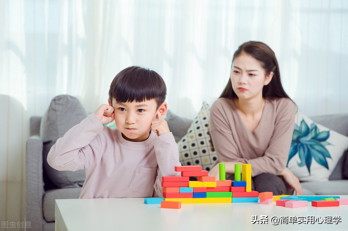 在家庭教育中,想培养出一个心理健康的孩子,父母要做到这四点  心理调节 第2张