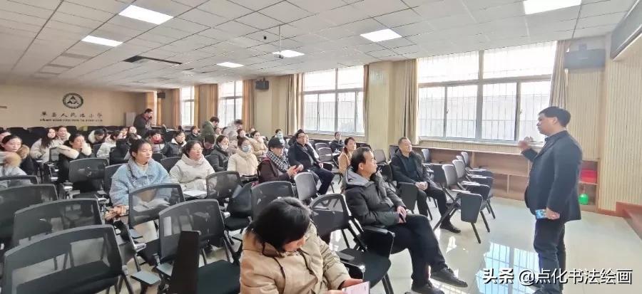 助力山东中小学生写好规范字,中国点化教育在行动