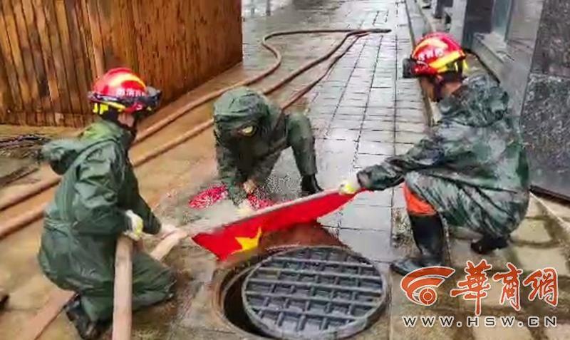抗洪抢险塌方处发现一面国旗,西安消防员一系列举动,让人感动