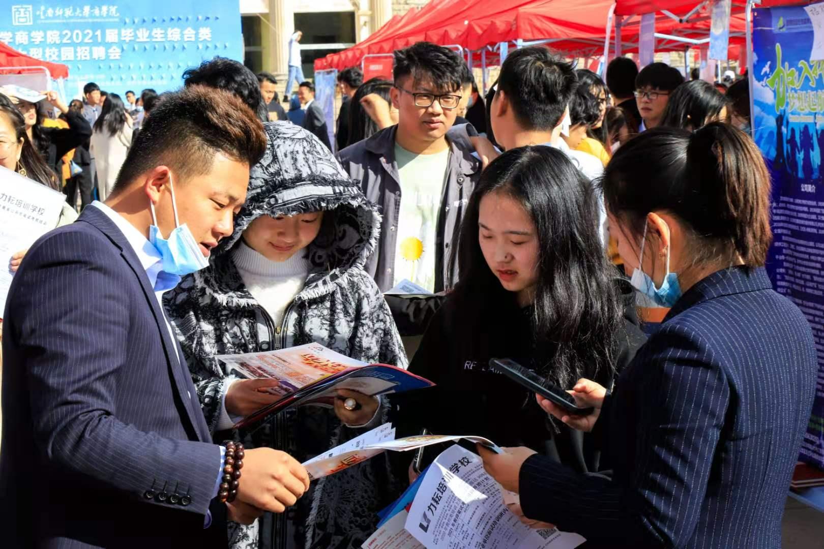 云南师大商学院:搭建就业创业平台 为毕业生提供优质就业契机