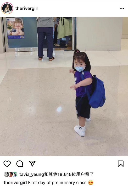 王祖藍帶女兒遊玩,下意識動作彰顯父愛,兩歲天韻肉嘟嘟愈發漂亮