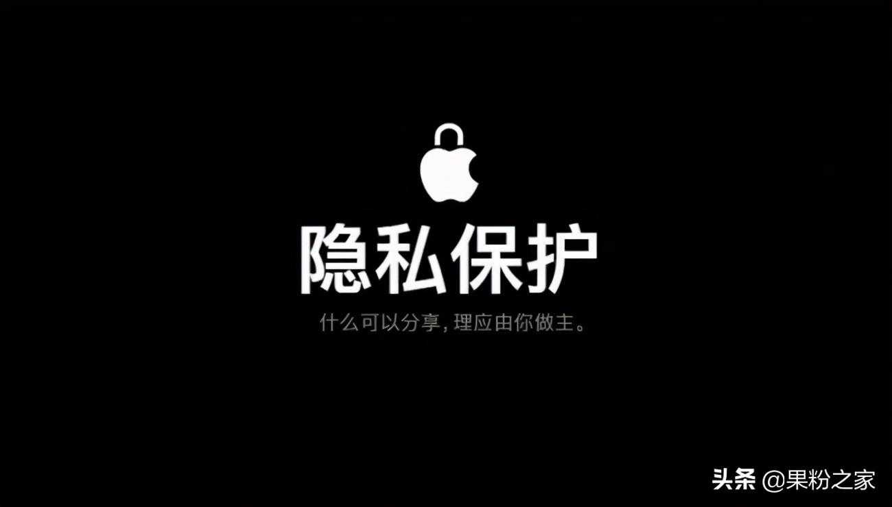苹果警告国内某些APP开发者,不整改就下架