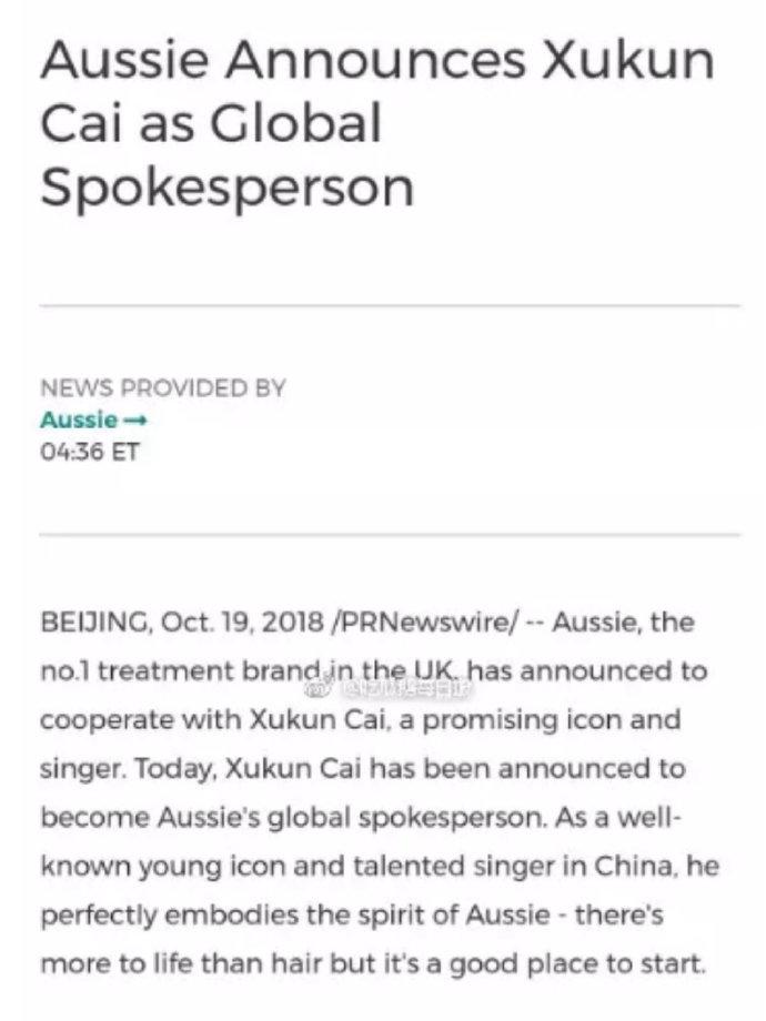 Aussie蔡徐坤全球代言后续盘点,上海见面会豪气派送旅行礼包