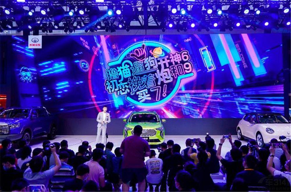 上海车展提前看 这次华系品牌终于迎头赶上合资车