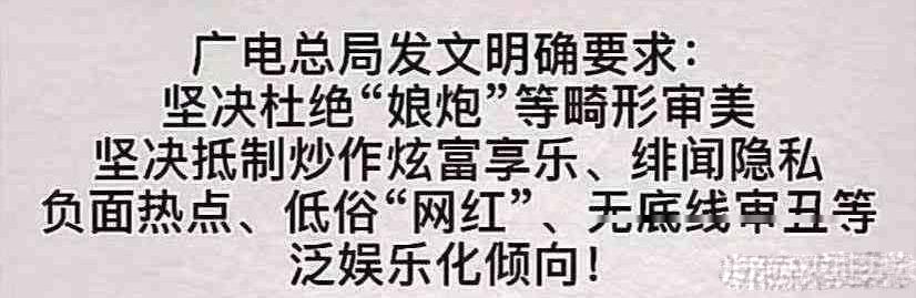 """全网封禁一个月之后,网红郭老师宣布复出,改名""""王丽""""回归直播"""