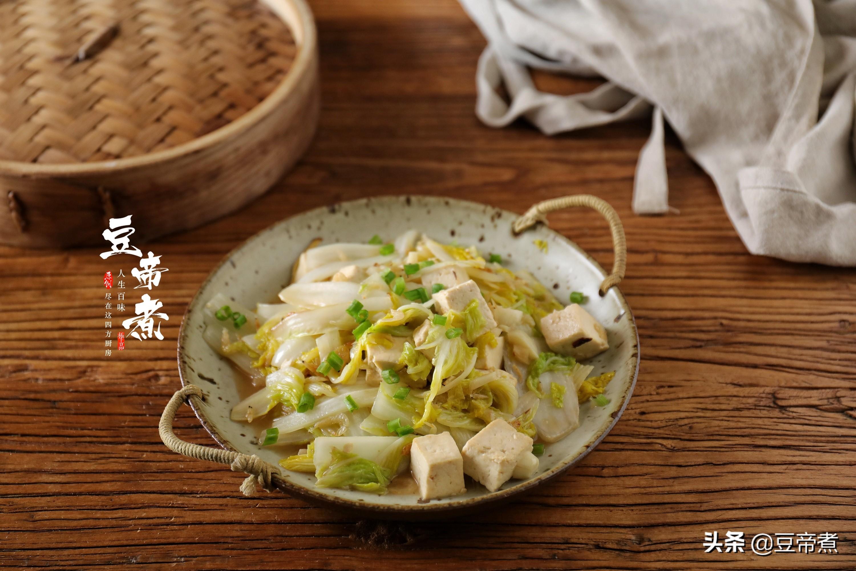 天一热就想吃这菜,清爽不腻特别下饭,简单烹炒一盘胜吃牛羊猪肉