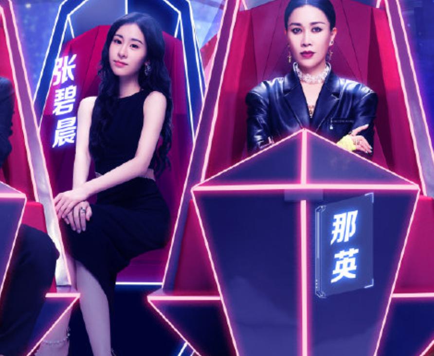 《中国好声音》官宣八位导师,这一季更注重导师的能力