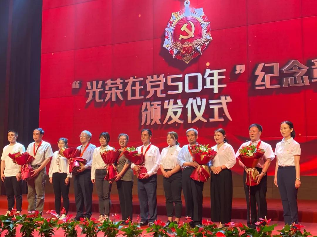 朝阳区工商联、区工商联综合党委庆祝建党100周年党建文化行活动