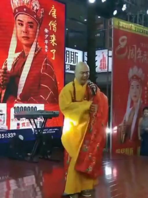 63岁徐少华走穴商演,穿上僧服风采依旧,唐僧又回来了