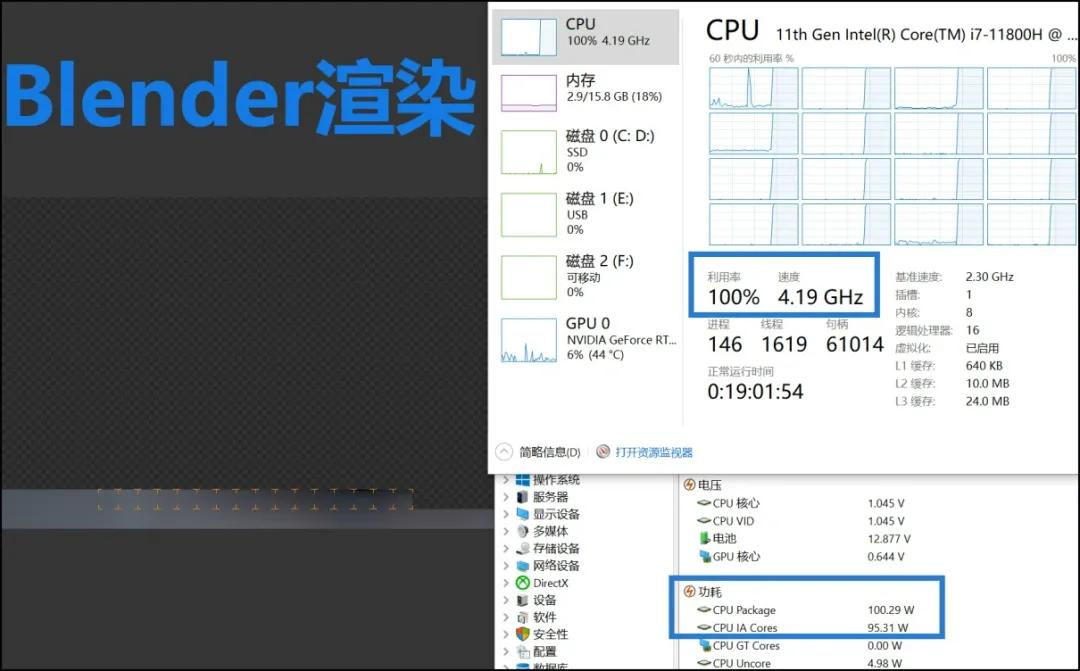 """�W?1代酷睿H�q�""""牙膏""""挤得很猛!两代i7处理器对比测�? inline="""