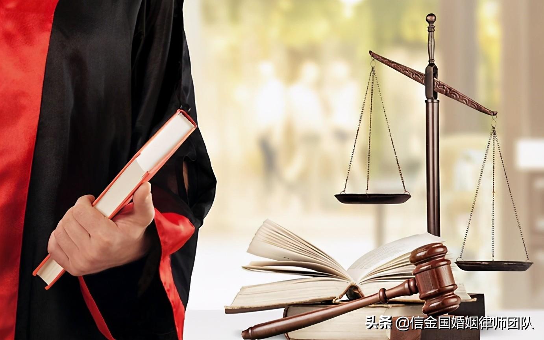 婚内出轨小三犯什么罪(老公出轨找小三犯法吗)插图1