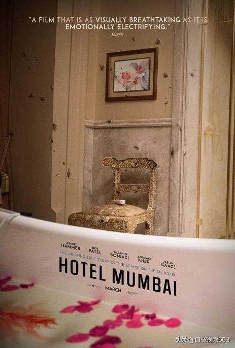 《孟买酒店》还原真实事件 事实面前谁都没有主角光环