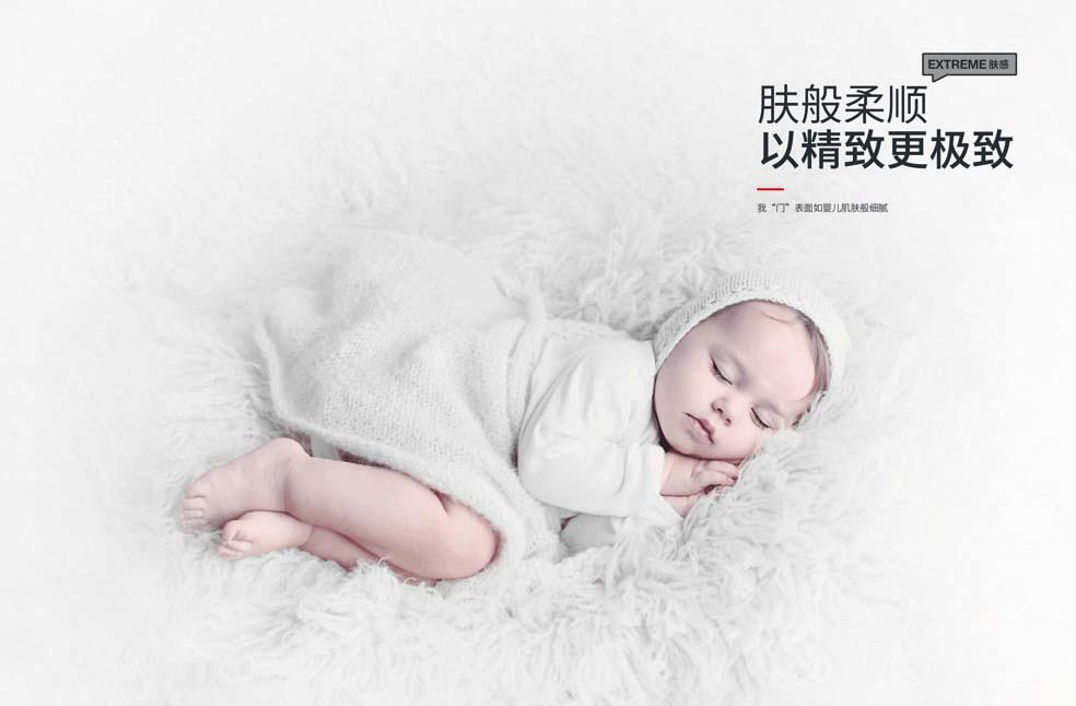 安静好眠,净味健康:金凯德净味静音门,静享美好生活