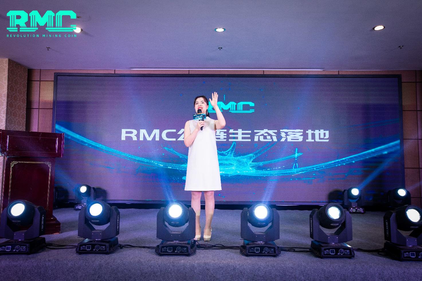 全球数字矿业创新峰会暨RMC链动未来共识生态大会圆满成功