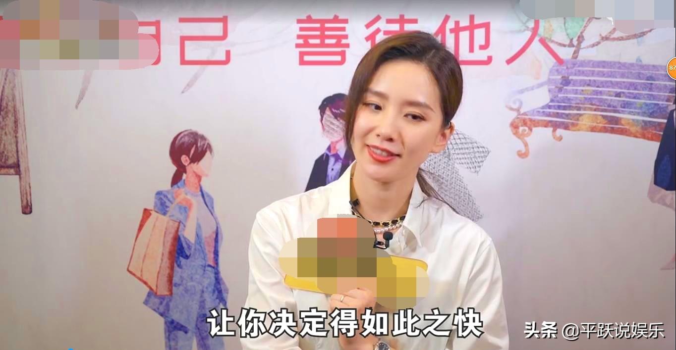 刘诗诗谈《亲爱的自己》李思雨,角色被网友争议,演完变得更直接