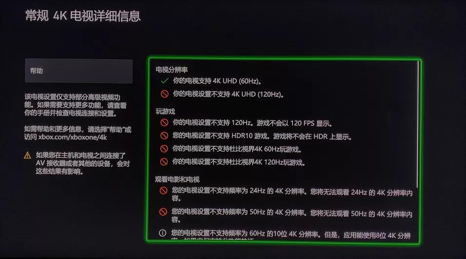 小米电视大师77 OLED测评:小米OLED产品线的扛鼎之作