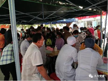 """海南""""服务基层卫生专家在行动""""义诊活动在东方开展"""