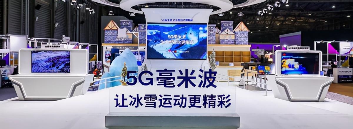 释放5G潜能,高通5G毫米波展区亮相上海MWC