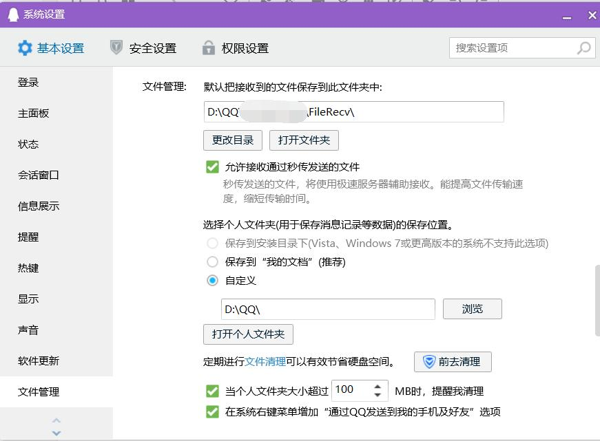 qq邮箱过期的超大附件可以恢复吗(过期的超大附件怎么恢复)