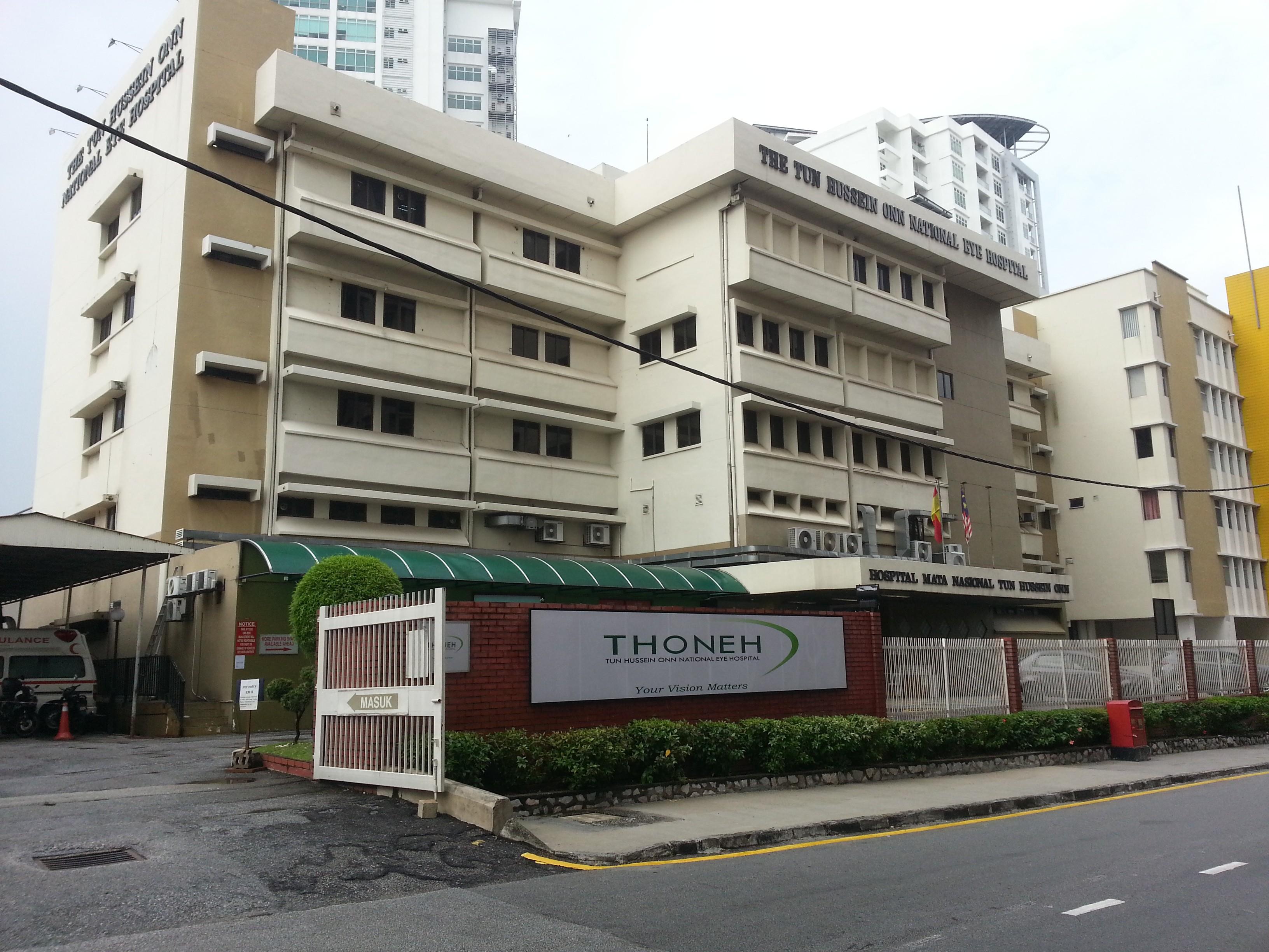 马来西亚十大私人医院排名