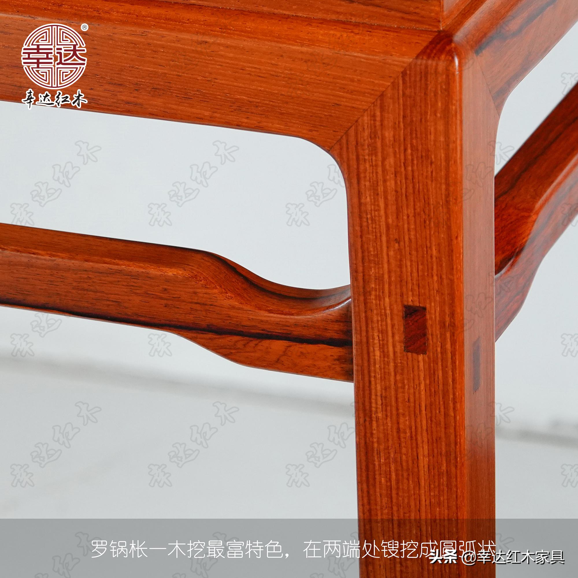 明清古典家具元素:罗锅枨(桥梁枨、弓字枨)