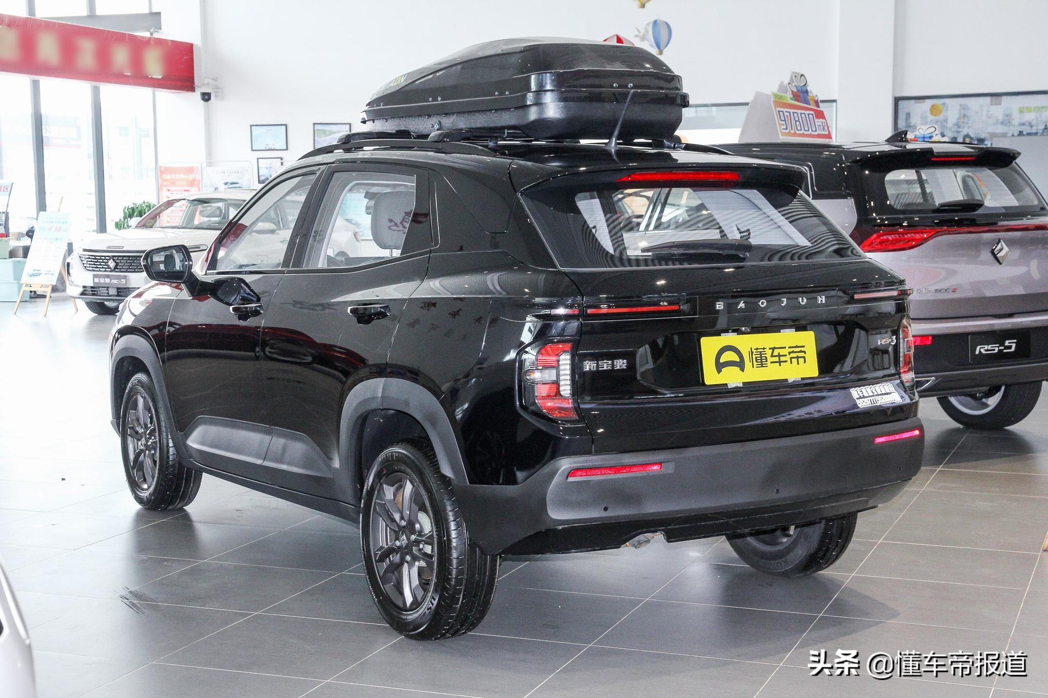 新车 | 售6.38万元 新宝骏RS-3新增车型上市