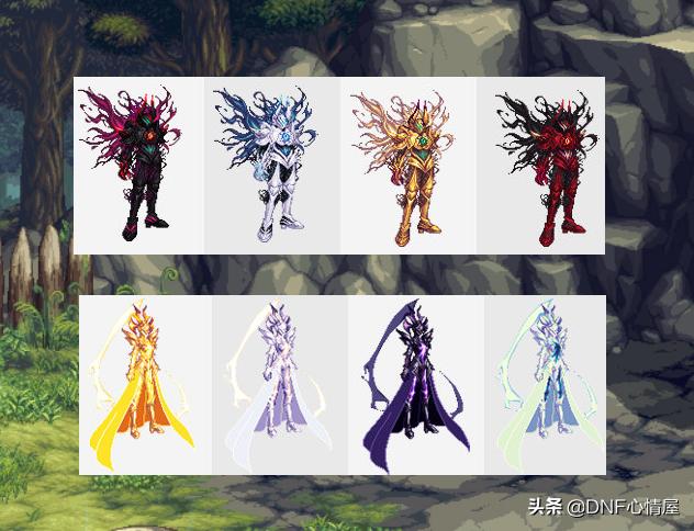 DNF:换个颜色会变好看?金秋时装外观一览,四种可供玩家选择