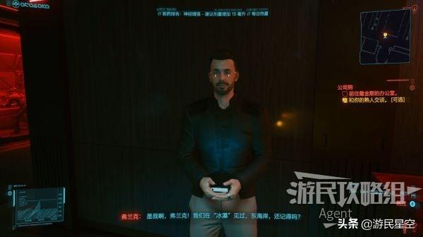 《赛博朋克2077》图文攻略——序章(三条线)