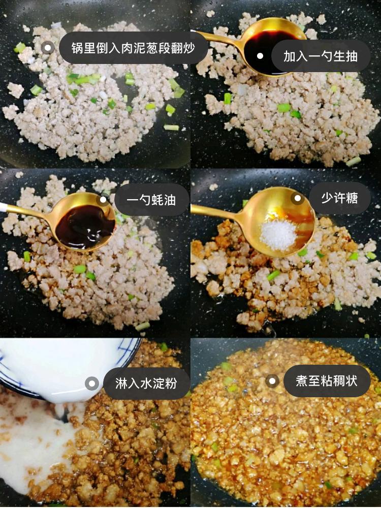 10分钟快手!好吃又下饭的肉末蒸蛋 美食做法 第5张