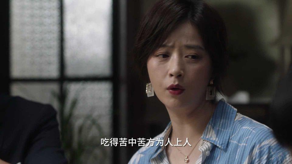 《小舍得》大结局:田雨岚可怜又可恨,儿子颜子悠可能被她毁掉