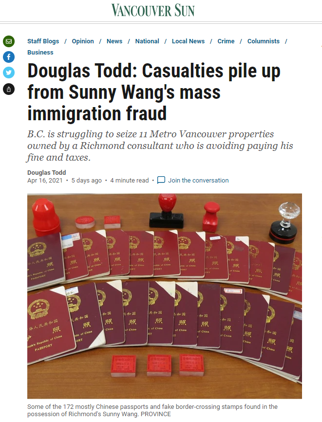 加拿大特大移民造假案又有新进展!上千名华人移民身份被取消