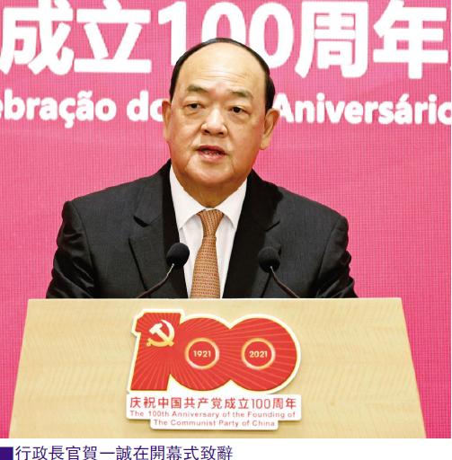 """澳门一次""""中国共产党的100年""""的展览,竟吸引了逾4.3万人次到场观展,党波澜壮阔的光辉奋斗历程要永久铭记"""