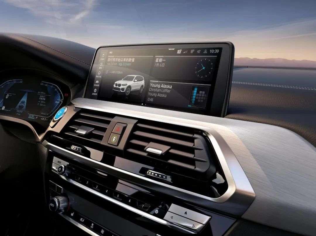 """保持""""满电"""" 与创新纯电动BMW iX3共赴盛夏之约"""