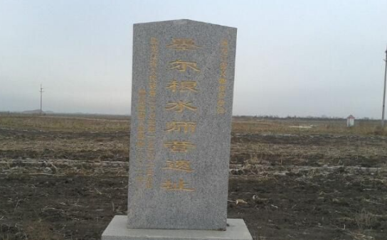 历史悠久的黑龙江嫩江市、这里有我国东北部最早的边防水师