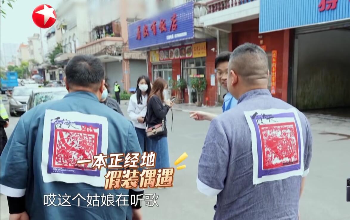 李沁和孙越拯救了《极挑》,暗示了节目口碑想要逆袭的突破口