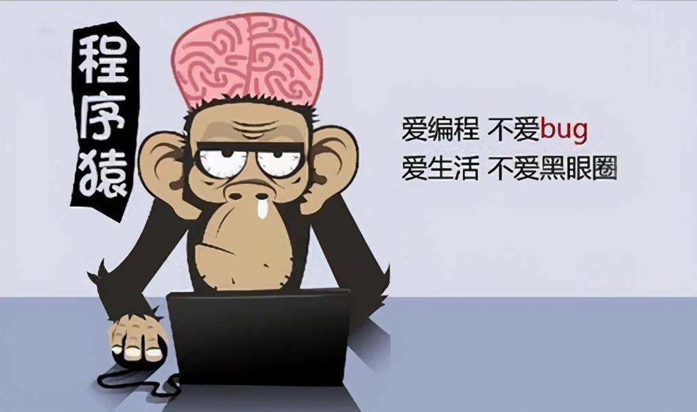 程序猿百度,正用新AI,唤醒旧颜值