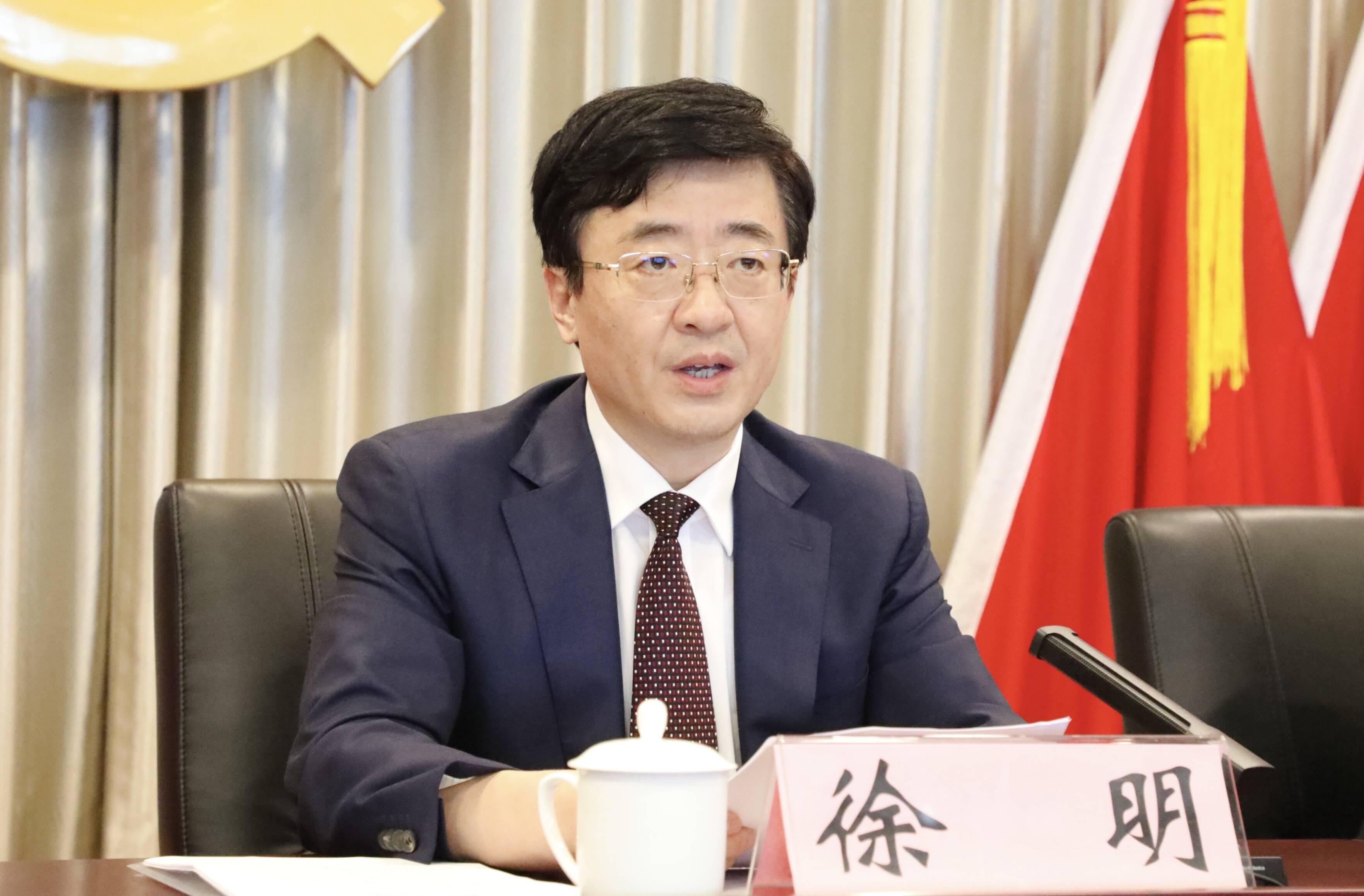 快讯 | 中国共产党威海市环翠区第十五届委员会第九次全体会议召开