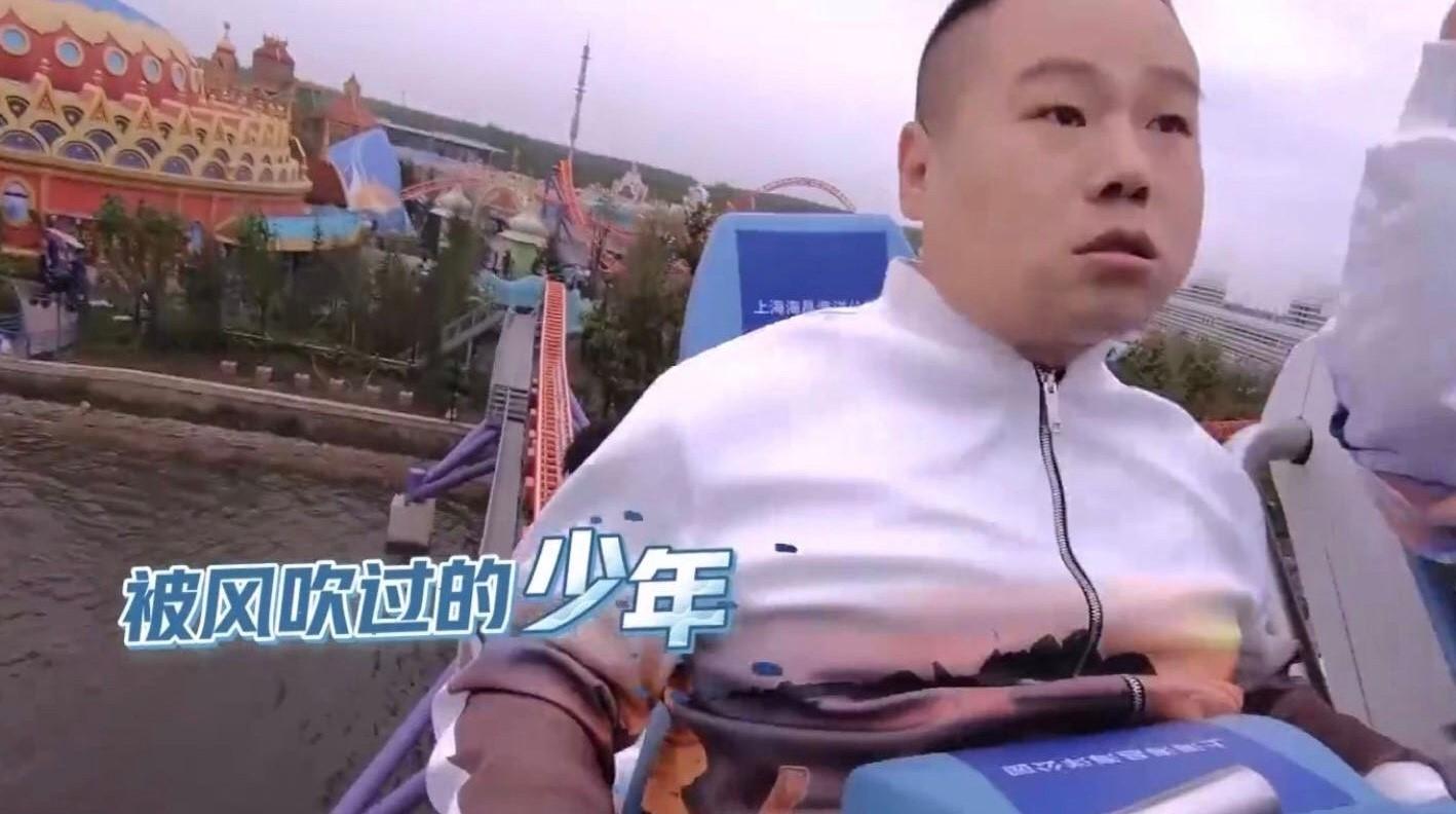 岳云鹏坐过山车吓出表情包,全身紧绷生无可恋太搞笑