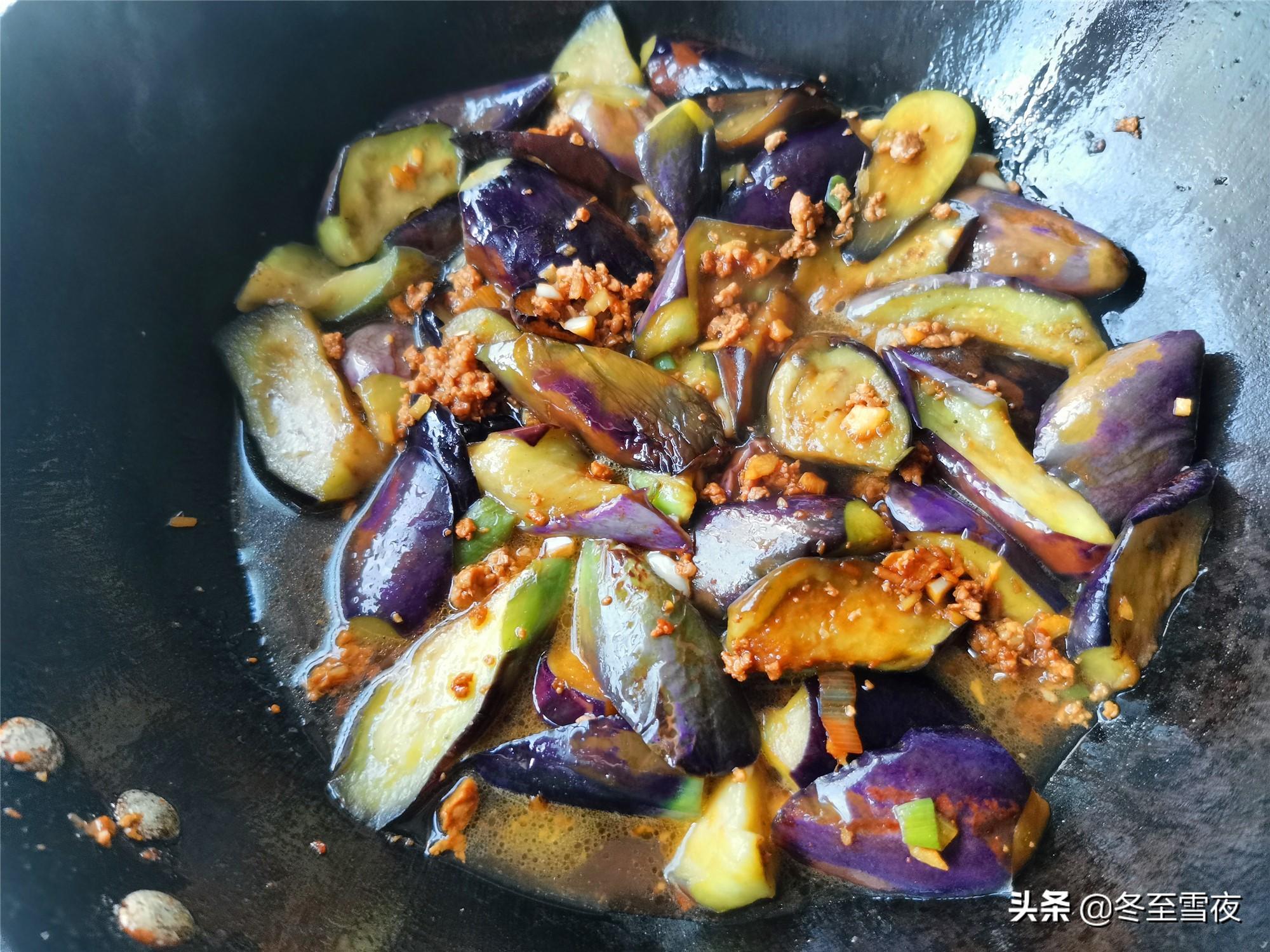 下饭茄子的做法,不用过油 美食做法 第5张