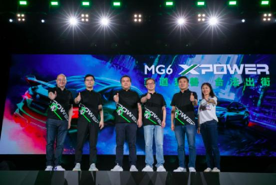 """合法改装 合法出街,MG首款""""官改""""车型MG6 XPOWER开启预售"""