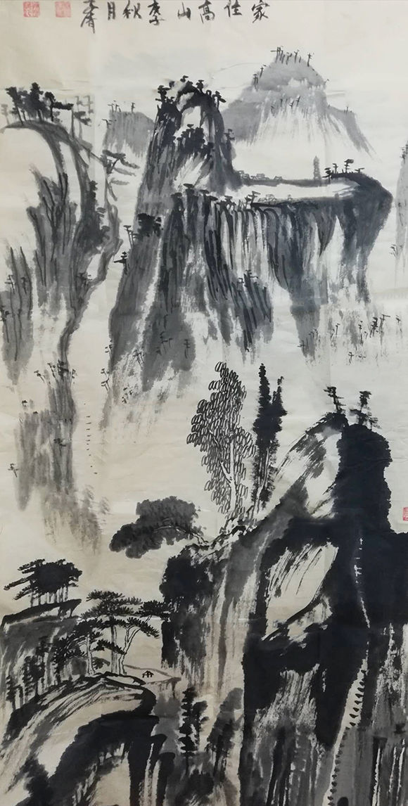 中国美术家协会会员 孙子清