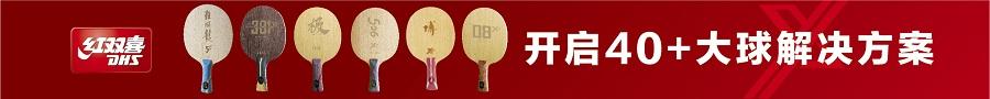 定心丸!?国际奥委会主席巴赫发话,办好东京奥运依然是首要任务