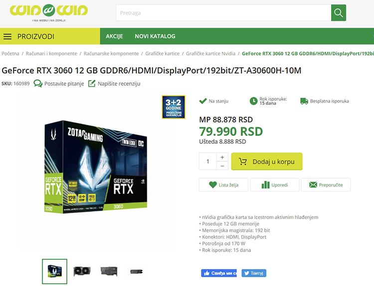 虚空显卡RTX 3060上架国外电商 售价达5273人民币