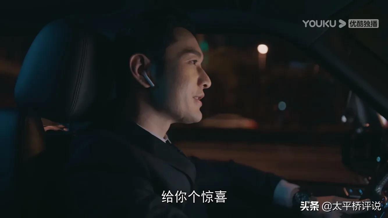 紧急公关:林中硕意外发现许雯雯真实身份,离开她不是因她隐瞒