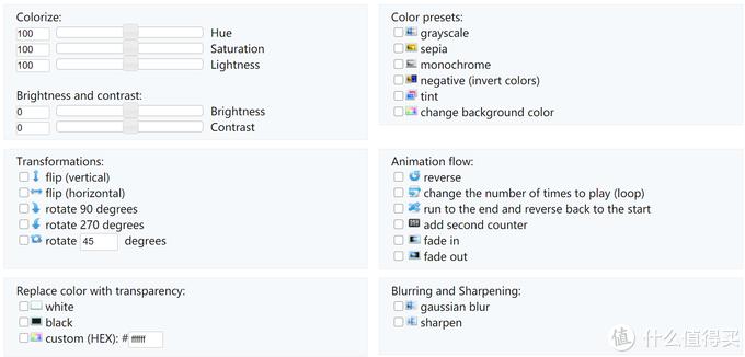 10款功能强大的在线图片处理工具,无损放大、AI修复统统搞定