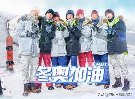 """"""" the limit is challenged """" greeting winter abstruse spirit, huang Minghao is joined, left at 9 o'clock tonight sow"""